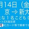 日記ちゃん。(2020/2/17)