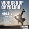 4月11日(日)カポエラ ワークショップ開催!!