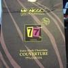 ジョグジャカルタのMonggoのお店に行ってみた。カカオ77%の板チョコ 1 kgを大量買いです。
