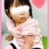 ☆ 1歳の予防接種その2 〜四種混合追加・おたふくかぜ1回目〜 《1歳6ヶ月》