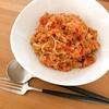 2020年ご購読ありがとうございました♡ レンズ豆で栄養たっぷりミートソーススパゲティレシピ