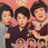 安井謙太郎君出演『三婆』- 稀代のコメディエンヌ女優三人に囲まれながら、男っぽく成長している安井君のこと。変わらなくかわいい安井君のこと