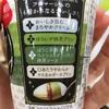 雪印メグミルク:重ねドルチェ抹茶ティラミス