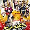 Taiyakiが選ぶ対決映画ベストテン