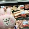 フィリピンの肉屋さんがΣ(゚Д゚)