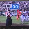 さあ、明日、いよいよ木更津総合高校の出番!千葉県代表として絶対に勝って欲しい!