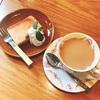 穴場の浅草カフェで、お茶とケーキでまったり