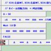 C-Styleでオムニホイール制御(その2 平行移動)