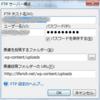 Windows Live Writer&WordPress、ようやく