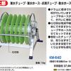 とても便利な潅水チューブやホースの巻取器!「潅太郎」