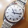 オメガの梨地文地盤のシーマスター・アンティーク時計をお買取
