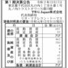 紅茶専門店のTWG Japan株式会社 第1期決算公告