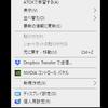 Windows10で、リフレッシュレートの変更。