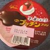 新発売♪限定の冬の苺ショコラプッチンプリン食べてみたよ