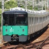 三蜜の恐怖 神戸市営地下鉄