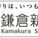 鎌倉新書 広報ブログ