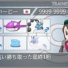 剣盾ランクマッチシーズン17使用構築 「ヘンテコ対面操作オーガ」【最終4位】