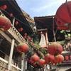GW台湾旅行・オプショナルツアーで九份へ