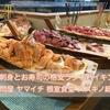 【すすきの ランチ】お刺身とお寿司のランチバイキングの海鮮問屋 ヤマイチ 根室食堂 ススキノ総本店は凄かった【閉店】