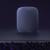 【Apple】アップルのスピーカー「HomePod」が発表されました