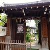筒井順慶の菩提寺 奈良・伝香寺