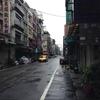 台湾旅行二日目(3)。和平島、海角樂園を目指して行く