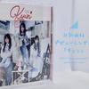 日向坂46デビュー曲!「キュン」はアイドルとして実に正しい楽曲だ!