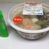 ミニ丼なのに具だくさんの幸せ『生姜香る海鮮中華粥』
