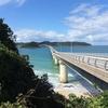 山口県(下関市街~角島)の観光スポット