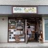 静岡からパン第二弾