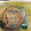 洋風だけど、和風なお菓子でした。(2018-148)