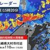長崎は今日も雨でしたよ。。ある消防団員のルポ