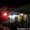 イサーン・ラムプルーンでバンコクの夜を楽しみました!日本にはないキラキラステージがいい