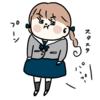 【後編】パープー、小学生になる!!