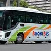 備北バス 955