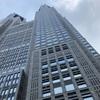 新宿で景色を見るならここ!都庁展望室♪♪