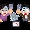 【自動車株暴落】コロナショック第二波来んのかね?【トヨタショック】