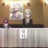 NEW GAME!アニメ13話「私、社員旅行って初めてなので…」