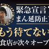 2021.06.11(金)/断酒・禁酒・ノックビンを飲む/00022