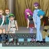 遊☆戯☆王SEVENS 第37話 雑感 ルークさん、鳩になる。