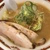 【マツコの知らない世界】に登場した味噌ラーメン専門店『狼スープ』