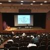 立命館大学の大学行政研究・研修センター主催のシンポジウム「大学アドミニストレーターxTechnologyを考える」に登壇