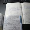 復習!インストラクター18 解剖生理学6