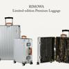 RIMOWA限定モデルがもれなく付いてくる!リモワ&マンダリン オリエンタル140周年記念プラン