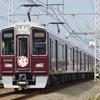 阪急、堺筋線相互直通50周年ヘッドマークを撮る。