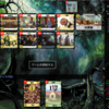 Dominion Online 対戦録 334