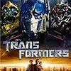 【映画】8月にはシリーズ新作公開予定!『トランスフォーマー』シリーズ1~4を見ました