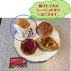 街のパン屋さん ~ 石窯パン工房 アヴァンセ