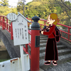 出雲&鳥取旅行へ行ってきた!その④