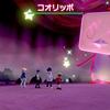 【色違い】マックスレイド★コオリッポ【剣盾】